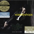 JACKY CHEUNG 張學友 2010 album Private Corner Hong Kong limited edition
