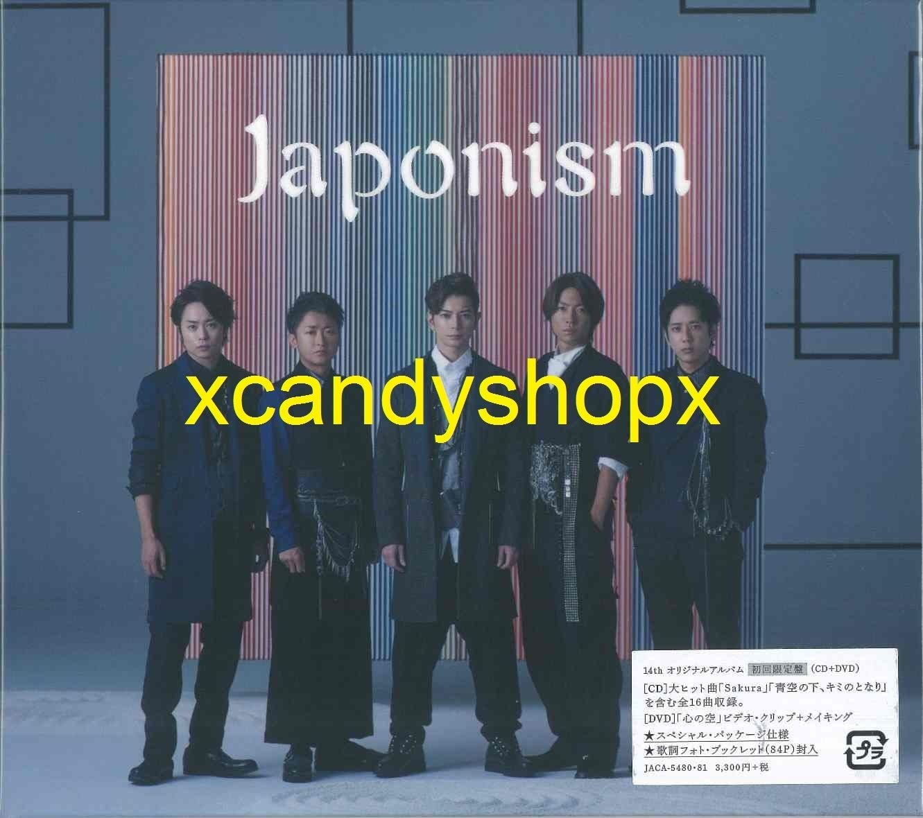 ARASHI 2015 album JAPONISM CD+DVD+84P Japan limited edition