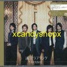 ARASHI 2011 single Meikyu Love Song CD+DVD+16P Japan Limited edition