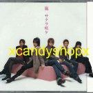 ARASHI 2005 single Sakura Sake CD+DVD Japan Limited edition