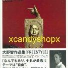 Japan ARASHI Ohno Satoshi FREESTYLE art photo book