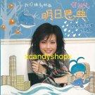 JOEY YUNG 容祖兒 明日恩典 Hong Kong official single (2005)