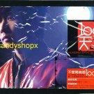 JJ Lin 林俊傑 100 Days CD+DVD+cards Taiwan X Valentine Edition