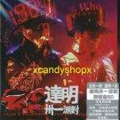 Tat Ming Pair 達明一派 30th Anniversary Live Concert 達明卅一派對 Blu-ray Hong Kong edn