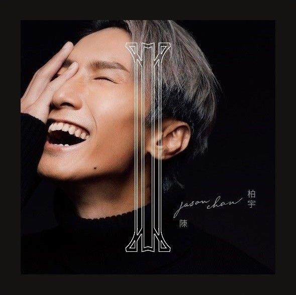 JASON CHAN ��� 2017 album I Hong Kong official edition