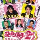 Hana yori Dango 2 Returns DVD Makinoke Hajimete no Kazoku Ryoko in New York