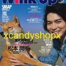 Japan magazine WINK UP 2009 Apr ARASHI Matsumoto Jun