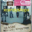 ARASHI 2009 single Ashita no Kioku / Crazy Moon CD+sticker Japan regular edition