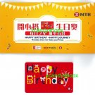 Hong Kong MTR Happy Birthday limited ticket (1 Day Pass)