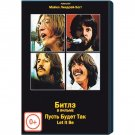 The Beatles - Let It Be (Russian Original Official DVD MOVIE) NEW English language, Region FREE