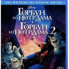 The Hunchback of Notre Dame (Blu-ray, 2013) Rus,Eng,French,Spanish,Portuguese