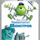 Monsters University (Blu-ray 3D+2D, 2013, 2-Disc Set) NEW!!