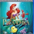 *NEW* Disney's The Little Mermaid (Blu-ray, 2013) Russian,English,German,Italian