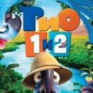 Rio 1 & 2 (Blu-ray, 2014, 2-Disc Set) Eng,Russian,Italian,Spanish (Multilingual)