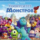Monsters University (Blu-ray, 2013, 2-Disc Set) English,Russian,Czech,Kazakh