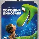 The Good Dinosaur (Blu-ray 3D+2D, 2016) English,Russian,Spanish,Portuguese