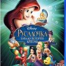 The Little Mermaid: Ariel's Beginning (Blu-ray, 2013) Eng,Russian,Chinese,Thai