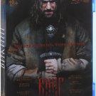*NEW* The Viking/ Викинг (Blu-ray+DVD, 2-disc set, 2017) Russian, Region Free