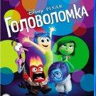 *NEW* Inside Out (Blu-ray,2-disc set) Russian,English,Czech,Arabic,Polish,Greek