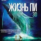 Life of Pi (Blu-ray 3D+2D, 2013, 2-Disc Set) Russian,English,Ukranian,Hindi,Urdu