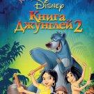 The Jungle Book 2/Книга джунглей 2 (DVD, 2013) Russian,English,Polish,Romanian,