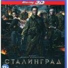 Сталинград 3D (Blu-ray 3D, 2013) , Stalingrad 3D BRAND NEW!!! ONLY RUSSIAN!!!