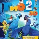 Rio 2 (Blu-ray 3D+2D,2014) English,Russian,Estonian,Latvian,Lithuanian,Hindi,Ukr