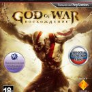 God of War: Ascension (2013) Russian,English version