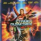 *NEW* Guardians of the Galaxy Vol. 2 3D (Blu-ray3D+2D) Eng,Russian,Czech,Polish