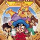 An American Tail: The Treasure of Manhattan Island (DVD) Eng,Rus,Czech,Greek etc