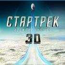 Star Trek Beyond (Blu-ray 3D, 2-disc set) En,Russian,Czech,Hungarian,Polish,Thai