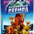 Ice Age: Collision Course (DVD, 2016) English,Russian,Ukranian *NEW&SEALED*