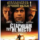 No Country for Old Men (Blu-ray, 2011) Rus,Eng,Czech,Hungarian,Polish,Turkish