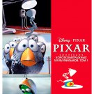 *NEW* Pixar Short Films Collection - Vol. 1 (DVD) Eng,Russian,Danish,Norwegian