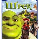 Shrek/Шрек (DVD, 2001) Russian,English