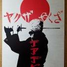 Daredevil Marvel Comic Poster by Alex Maleev