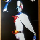 G Force Battle of the Planets Top Cow Comic Poster by Alex Ross