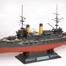 "Ship Russian battleship ""Borodino"" Model Kit 1/350 Boat of Zvezda (9027) Gift Toy Boy"