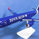 Russian Cargo Airplane Tu-204-100C Model Kit 1/144 Aircraft of Zvezda (7022) Gift Toy Boy