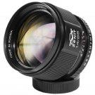 Legendary Photo Optics Lens ZENIT MC ZENITAR-N 85 mm f / 1.4 Nikon bayonet