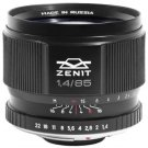 Legendary Photo Optics Lens ZENIT MC ZENITAR-C 85 mm f / 1.4 Canon bayonet