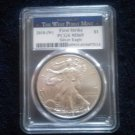 West Point 1st Strike .999 MS69 PCGS Silver Eagle