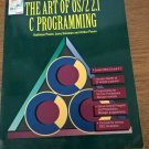 The Art Of OS/2 2.1 C Programming, 1993 Book W/ Disk, BRAND NEW, Wiley-QED
