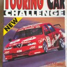 Touring Car Challenge For Commodore Amiga, NEW OPEN BOX, OTM2000
