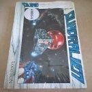 Quadralien For Commodore Amiga, NEW FACTORY SEALED, Logotron