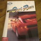 Turbo OutRun For Commodore 64/128, NEW FACTORY SEALED, Sega