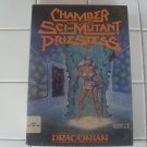Chamber of The Sci-Mutant Priestess For Commodore Amiga, NEW FACTORY SEALED, Draconian