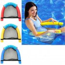 Swimming Pool Chair Floating Seat Mesh Water Lounge Hammock Bed Beach Summer