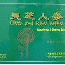lingzhi Ganoderma ginseng extract liquid insomnia help
