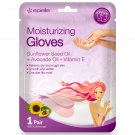 Epielle Moisturizing Gloves - Sunflower Seed Oil + Avocado Oil + Vitamin E - 1 Pair